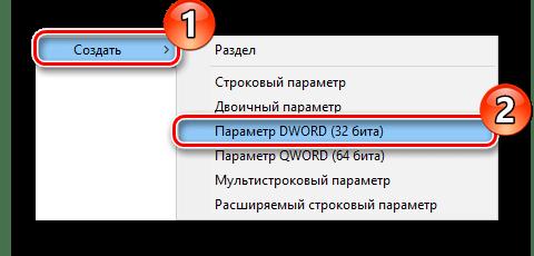Origin редактор реестра Создание собственного параметра