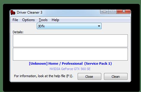 Основное окно программы, в котором производится удаление драйверов в Driver Cleaner