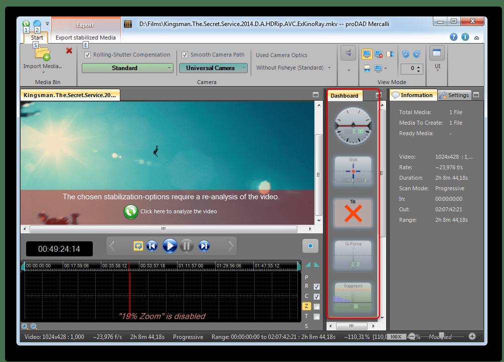 Основные инструменты для исправления недочетов видео в proDAD Mercalli