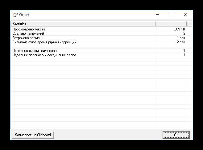 Отчет о проделанной работе в программе AfterScan
