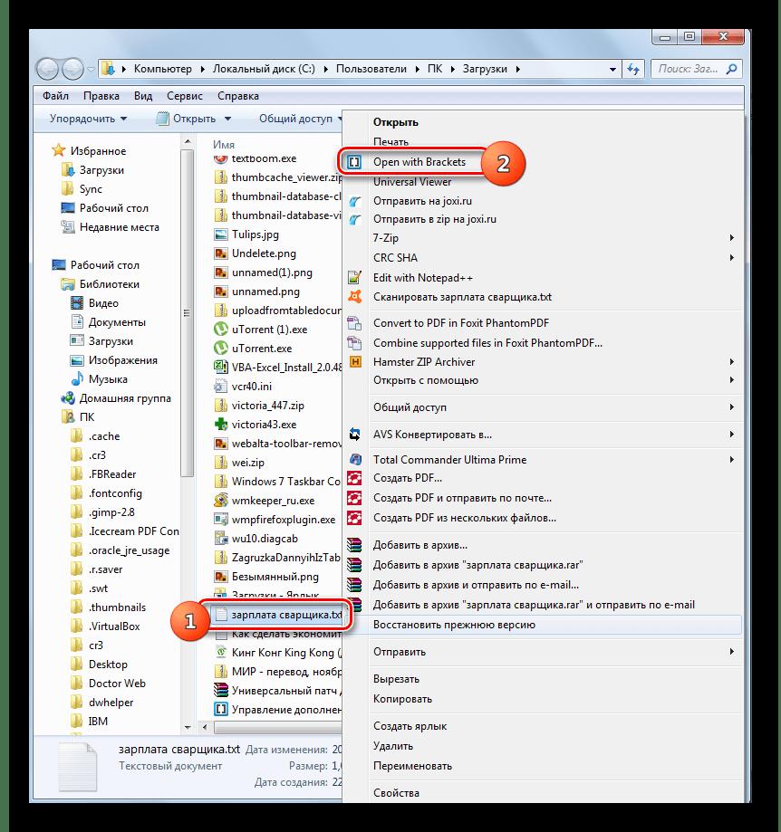 Открытие файла с помощью контестного меню Проводника Windows в программе Adobe Brackets
