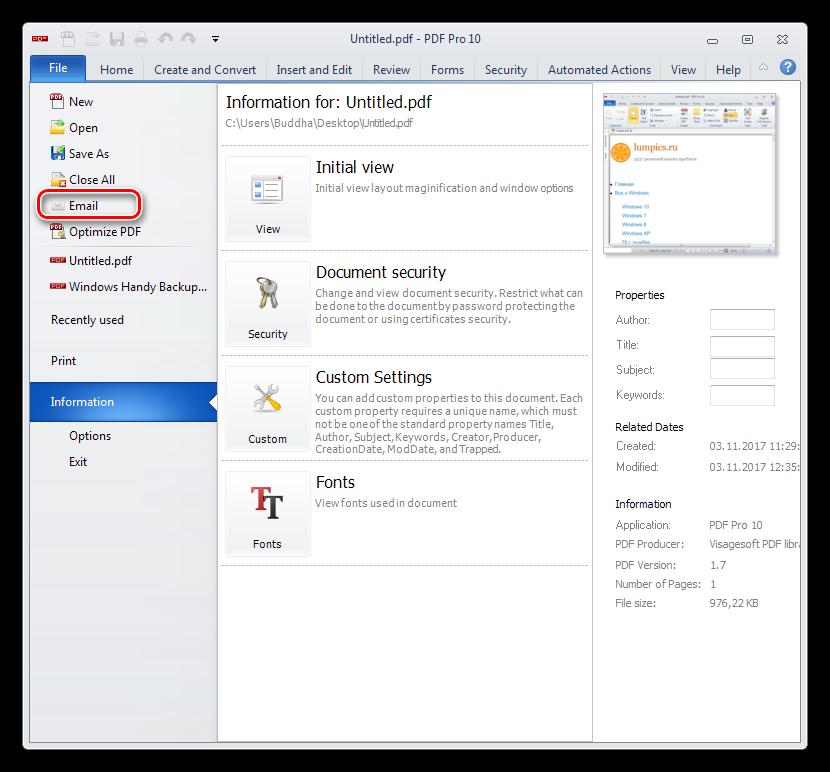 Отправка документов по электронной почте в программе PDF Pro