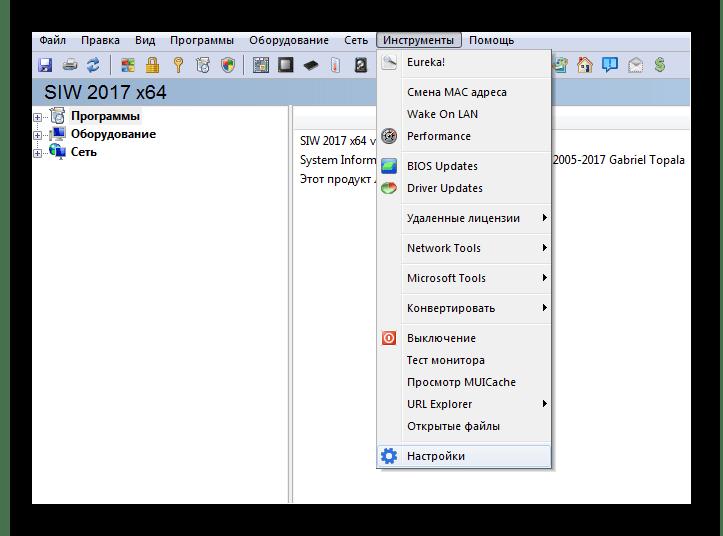 Панель инструментов в SIW