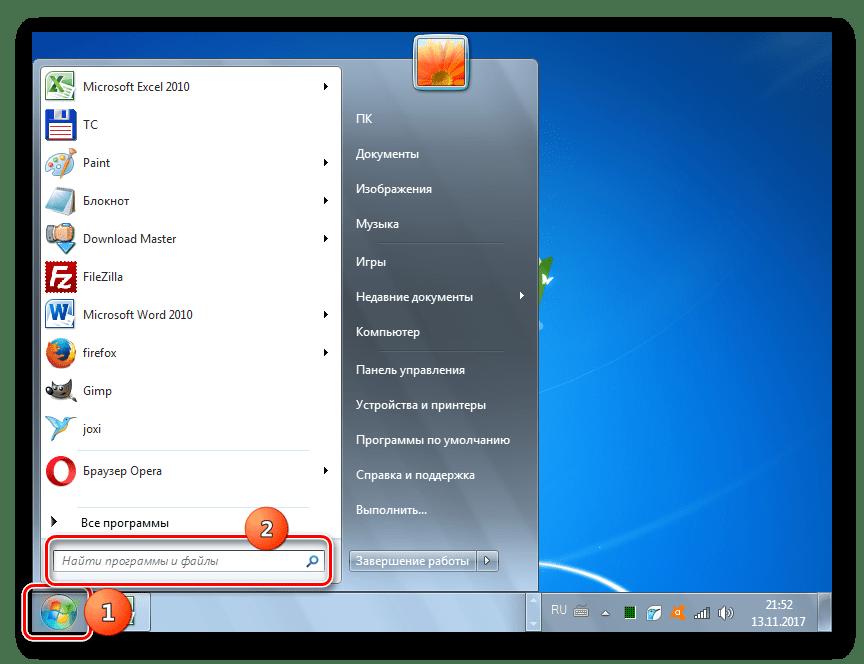 Переход к поисковому окно через меню Пуск в Windows 7