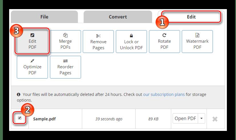 Переход в редактор Онлайн-сервис PDFPro