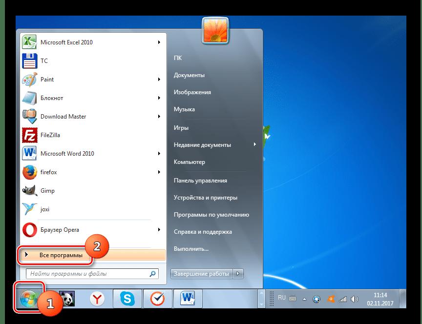 Переход во все программы из меню Пуск в Windows 7