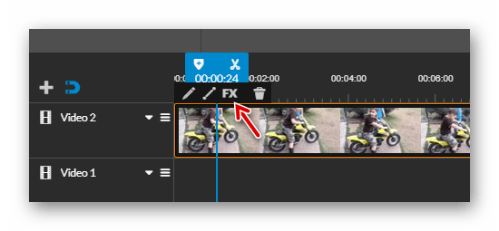 Переходим к инструменту для стабилизации ролика в WeVideo
