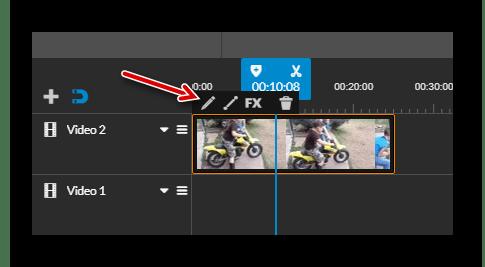 Переходим к редактированию видеоролика в WeVideo