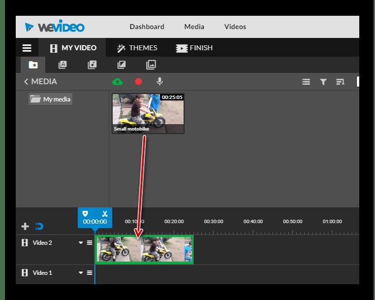 Перетаскиваем ролик на таймлайн в WeVideo