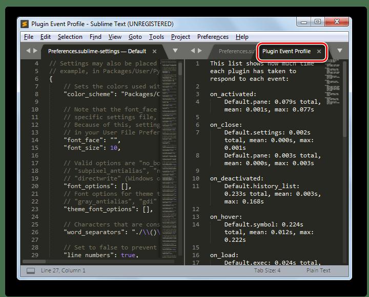 Плагины в программе SublimeText