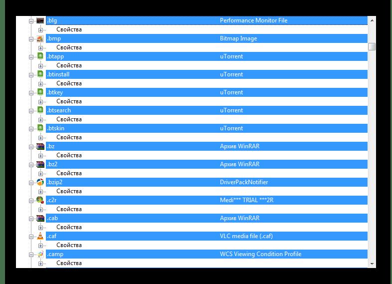 Подкатегория Типы файлов в SIW