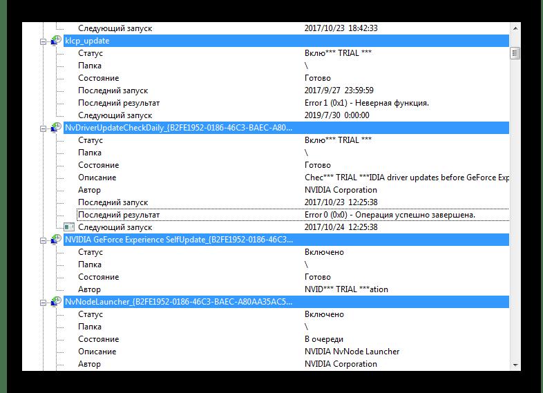 Подкатегория назначений заданий в SIW