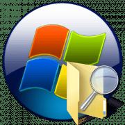Поиск файлов на компьютере с Windows 7
