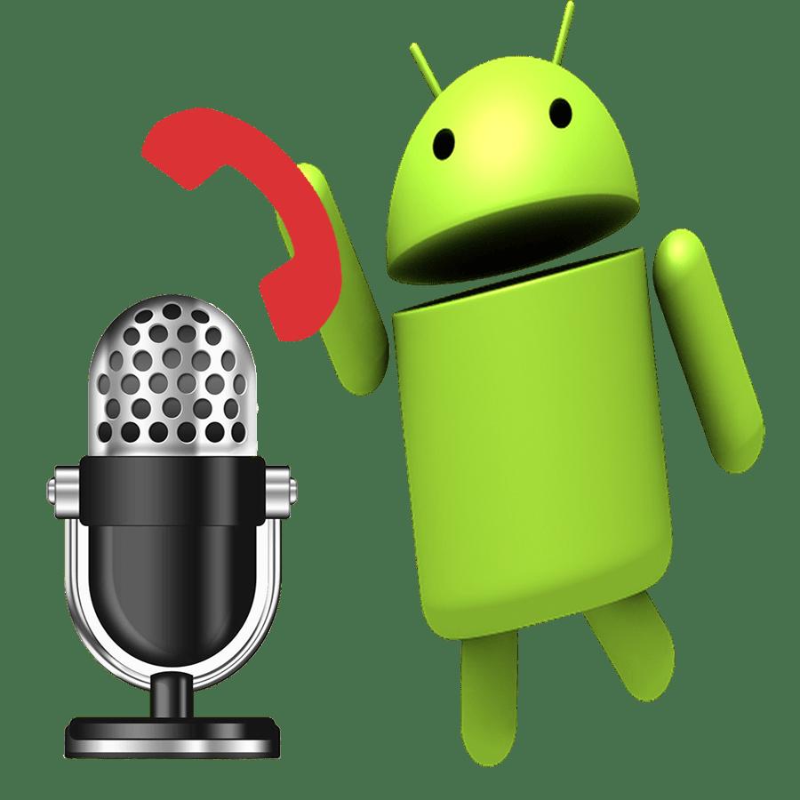 Приложения для записи телефонных разговоров на Андроид