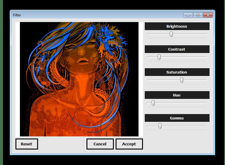 Применение фильтров BImage Studio