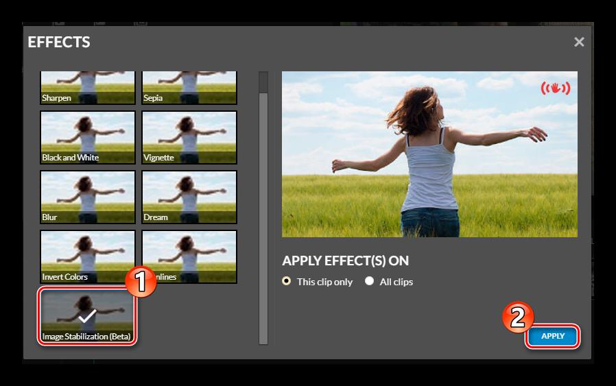 Применяем эффект стабилизации в WeVideo