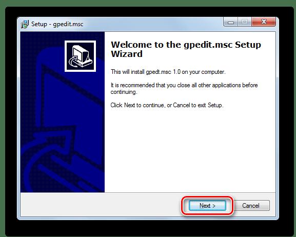 Приветственное окно Мастера установки gpedit.msc в Windows 7