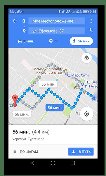 Проложенный пеший маршрут в приложении Карты Транспорт и навигация