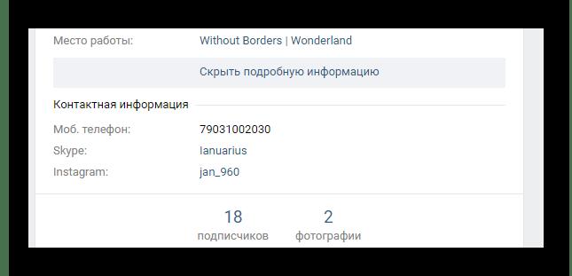 Просмотр дополнительной информации удаленной страницы на официальном сайте поисковой системы Яндекс