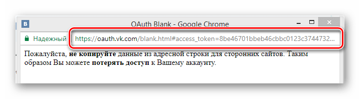 Процесс копирования данных из адресной строки на сайте сервиса Olike