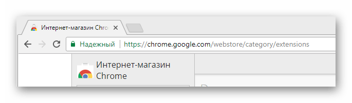 Процесс перехода к начальной странице интернет магазина Chrome в интернет обозревателе Google Chrome