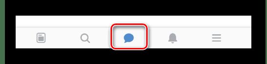 Процесс перехода к разделу Сообщения через навигационное меню в мобильном приложении ВКонтакте