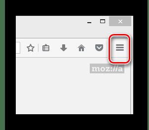 Процесс раскрытия главного меню в интернет обозревателе Mozilla Firefox