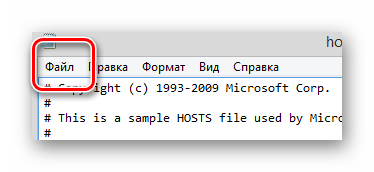 Процесс раскрытия меню Файл в файле hosts в блокноте в системном разделе проводника ОС Виндовс