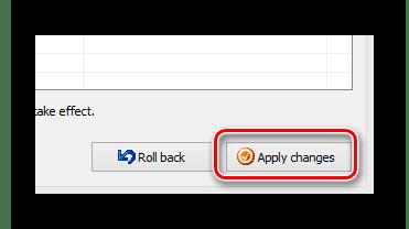 Процесс сохранения изменений по блокировке сайтов в программе Any Weblock