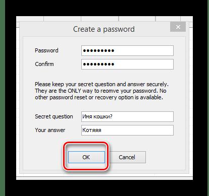 Процесс сохранения настроек для блокировки сайтов в программе Any Weblock