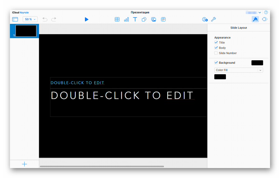 Процесс создания новой презентации в разделе Презентации на сайте сервиса iCloud