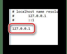 Процесс ввода локального адреса в файл hosts в блокноте в системном разделе проводника ОС Виндовс