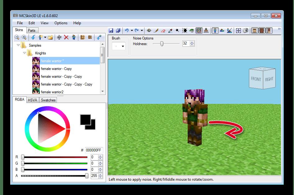 Рабочая область MCSkin3D