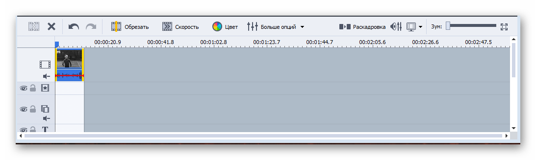 Работа с таймлайном AVS Video Editor