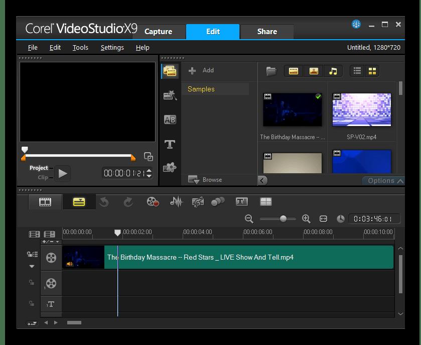 Работа в Ulead VideoStudio