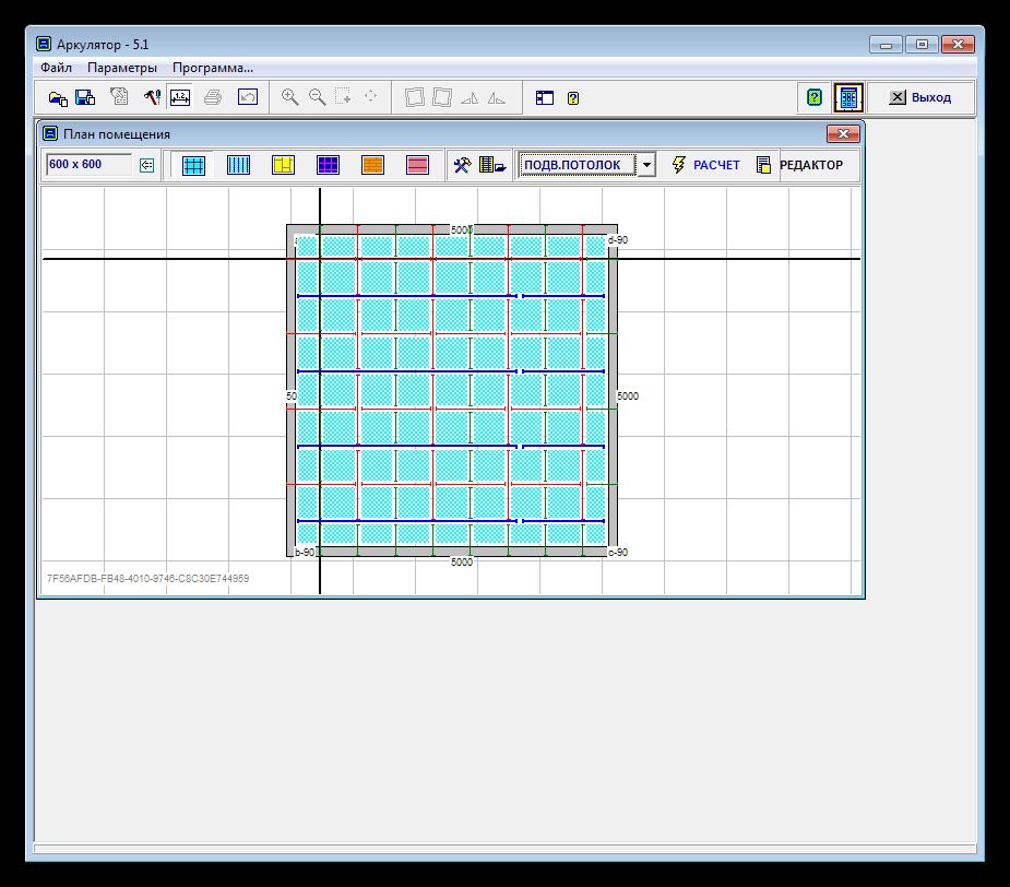 Расчет систем подвесных потолков в программе Аркулятор