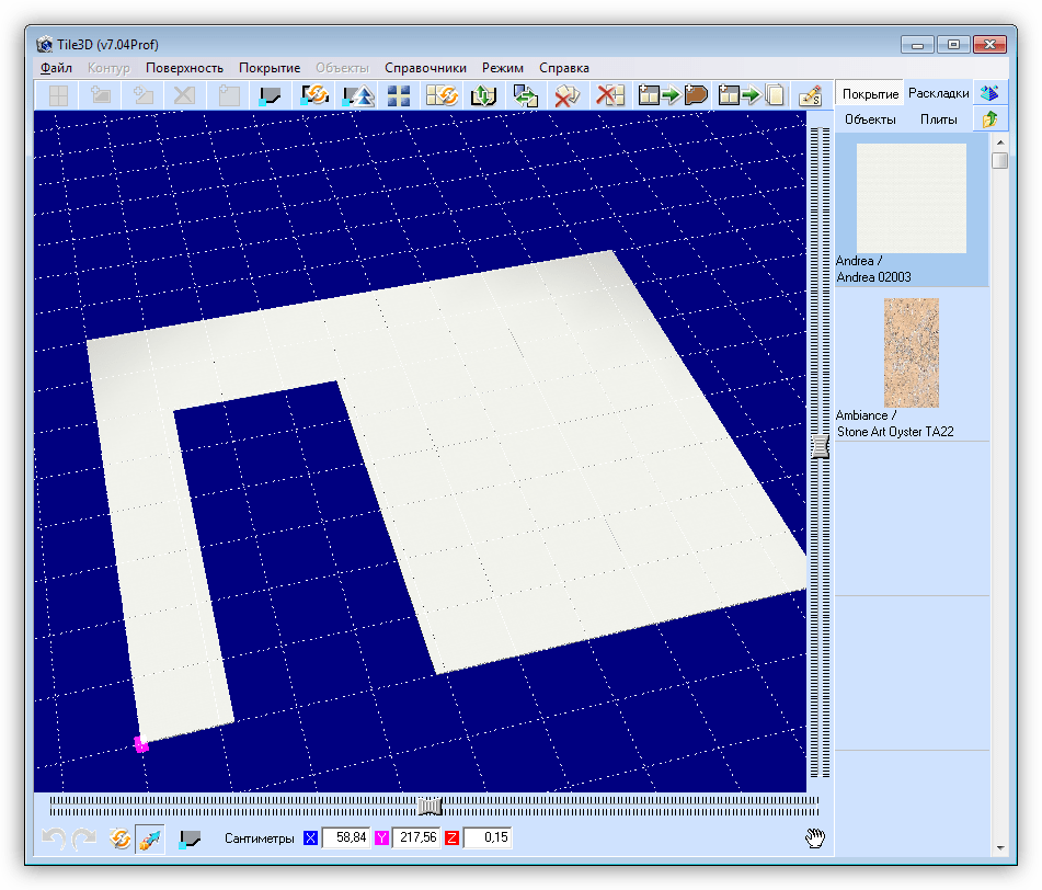 Редактирование поверхностей в программе Кафель PROF