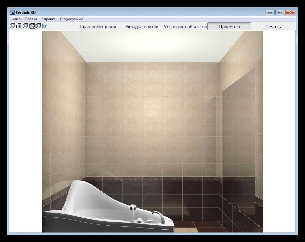 Режим просмотра результатов в программе Ceramic 3D