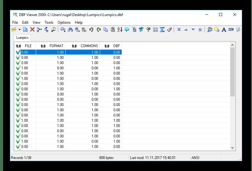 Результат манипуляций DBF Viewer 2000