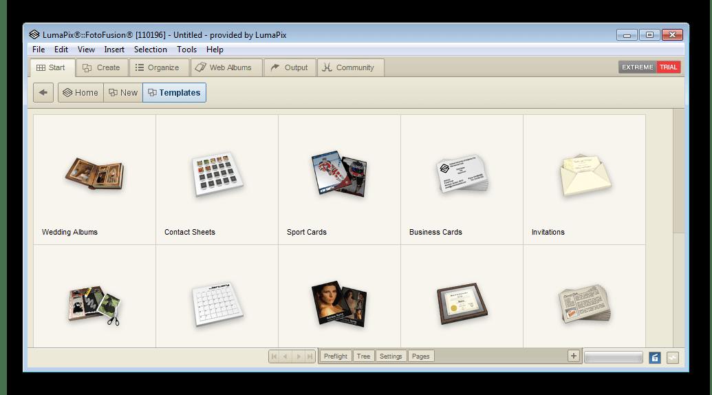 Шаблоны проектов FotoFusion