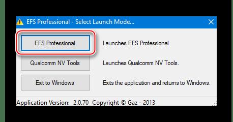 Samsung GT-I9300 Galaxy S III EFS Proffessional EFS выбор компонента для запуска