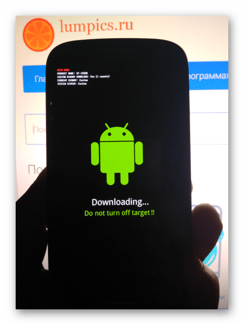 Samsung GT-I9300 Galaxy S III смартфон переведен в Download-режим
