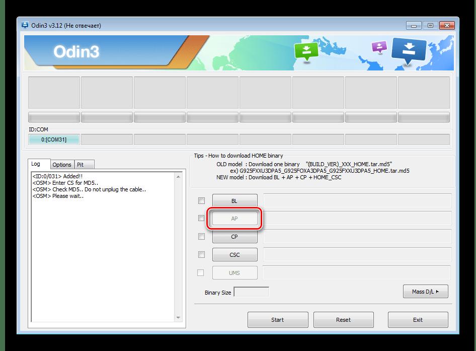 Samsung GT-i8552 Galaxy Win Duos Odin добавление прошивки в программу