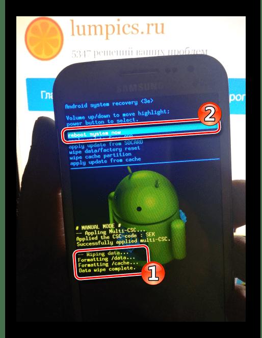 Samsung GT-i8552 Galaxy Win Duos полный сброс в рекавери