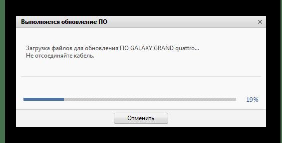 Samsung GT-i8552 Galaxy Win Duos загрузка файлов обновления