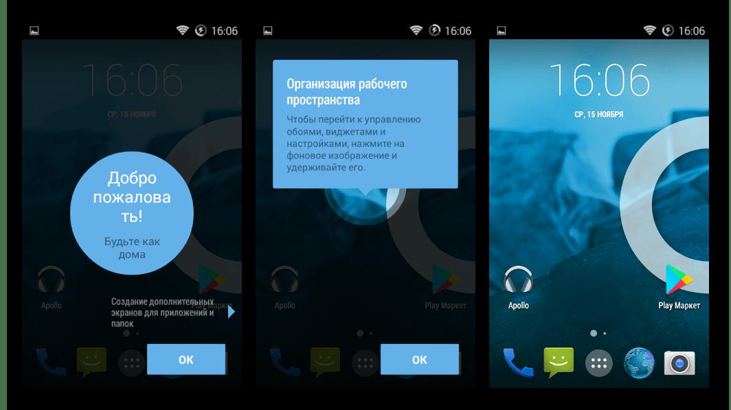 Samsung GT-i8552 Galaxy Win Lineage OS на базе Андроид 4.4