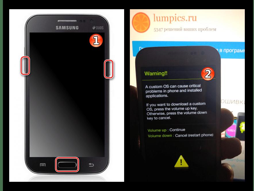 Samsung GT-i8552 Galaxy Win Переключение в режим загрузки ПО