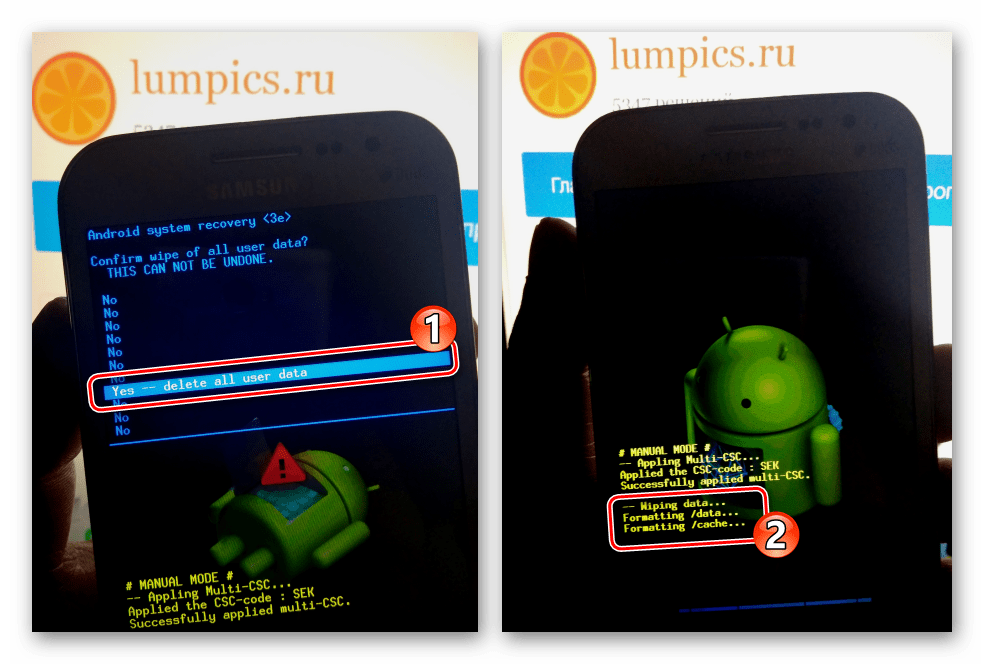 Samsung GT-i8552 Galaxy Win подтверждение, начало сброса и очистки в рекавери