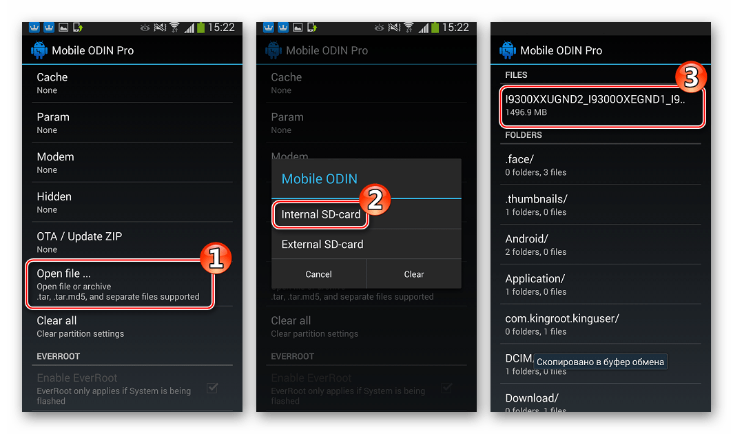 Samsung Galaxy S3 GT-I9300 Mobile Odin указание файла с прошивкой