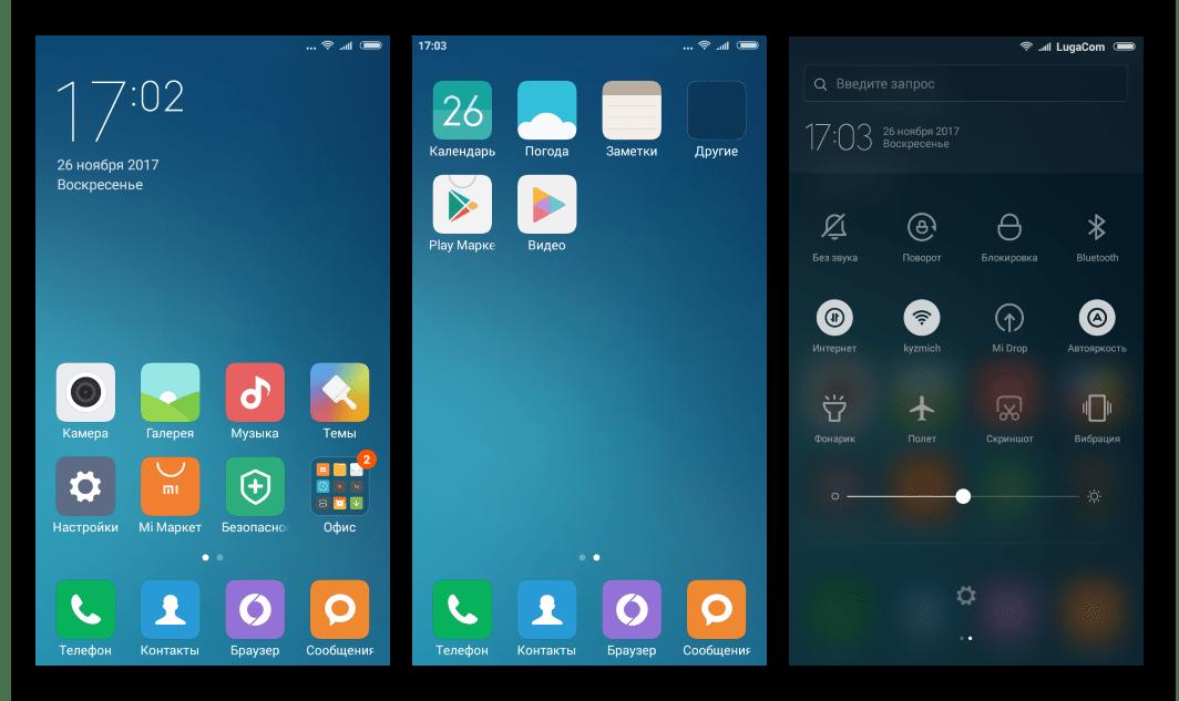 Samsung Galaxy S3 GT-I9300 Прошивка MIUI 7 интерфейс